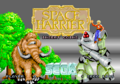 Space Harrier Title.png