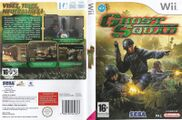 GhostSquad Wii FR Box.jpg