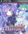 HyperdimensionNeptunia PS3 AS cover.jpg