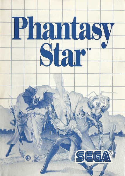 File:Phantasystar sms us manual.pdf