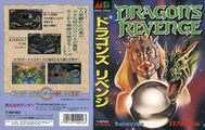 DragonsRevenge MD JP Box.jpg