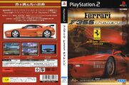 F355Challenge PS2 JP Box.jpg