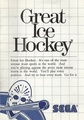 Greaticehockey sms us manual.pdf