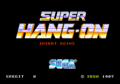 Super Hang-On Title.png