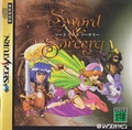 Sword & Sorcery Sat JP Manual.pdf