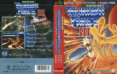 ThunderForce3 MD JP Box.jpg