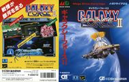 Galforceii md jp cover.jpg