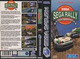 Segarally sat eu cover.jpg