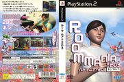 Roommania203 PS2 JP Box.jpg