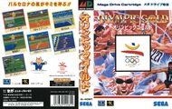 OlympicGold MD JP Box.jpg