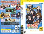 Kon PSP JP cover best.jpg