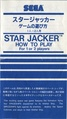 Star Jacker SG1000 AU Manual.PDF