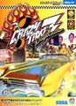 CrazyTaxi3 PC JP Box.jpg