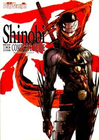 ShinobiTheCompleteGuide Book JP.jpg