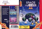 Space Harrier II EU Unique Box.jpg