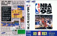 NBALive95 MD KR cover.jpg