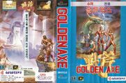 GoldenAxe MD KR Box small.jpg