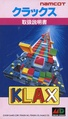 Klax md jp manual.pdf