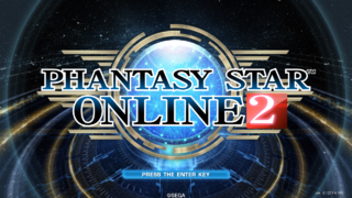 PSO2 NA Title.png