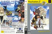ShiningForceEXA PS2 JP Box PS2TheBest.jpg