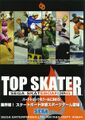 TopSkater Model2 JP Flyer1.jpg
