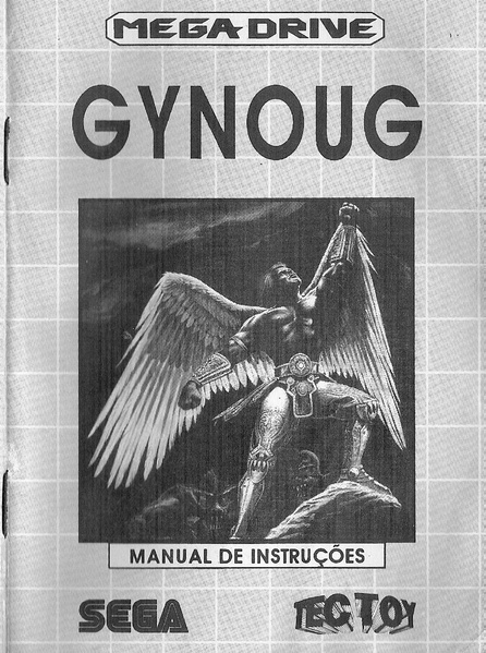 File:Gynoug md br manual.pdf - Sega Retro