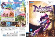Nights Journey Into Dreams Wii Japan Cover.jpg