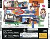 HeartbeatScramble Saturn JP Box Back.jpg