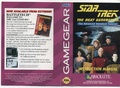 Star Trek The Next Generation The Advanced Holodeck Tutorial GG US Manual.pdf