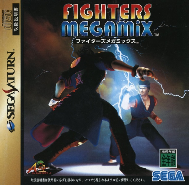 File:FightersMegamix SS jp manual.pdf