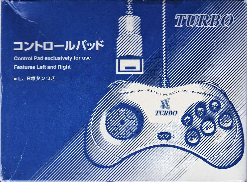 File:ControlPad Saturn W Box Front.jpg