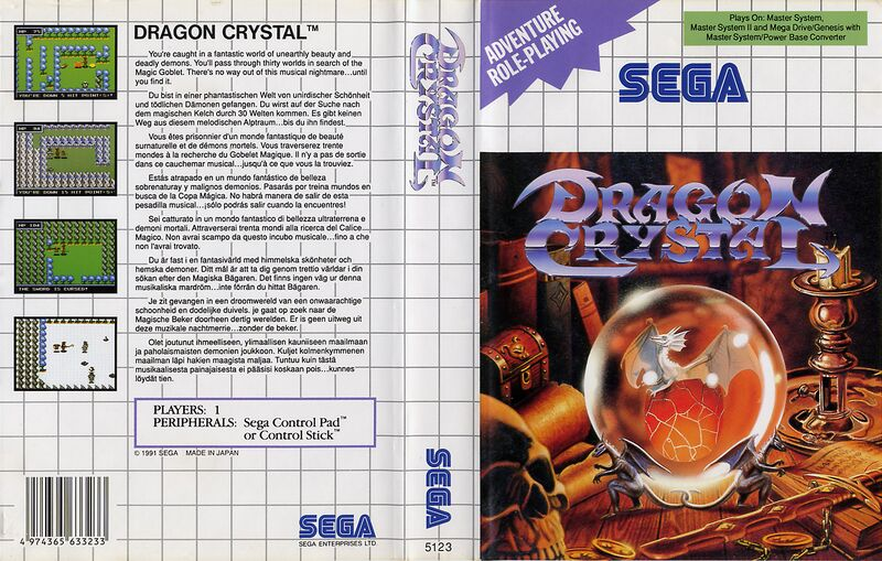 File:DragonCrystal SMS EU Box.jpg