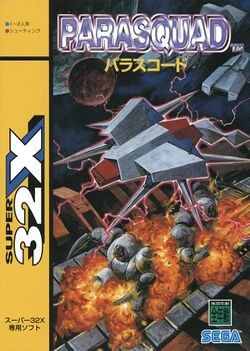 Parasquad 32x jp frontcover.jpg