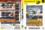 InitialDSpecialStage PS2 JP Box PS2TheBest.jpg
