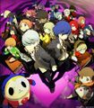 Persona Q box artwork.png