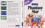 PhantasyStar SMS EU nolimits cover.jpg