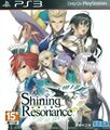 ShiningResonance PS3 TW Box.jpg