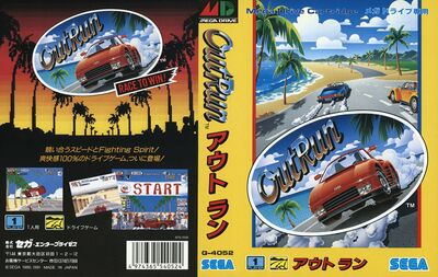 Outrun md jp cover.jpg