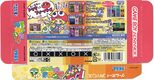 PPF GBA JP Box Back.jpg