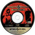 DaDCollection Saturn JP Disc2 4MB.jpg