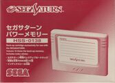 Saturn HSS-0138 box-1.jpg