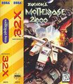 ZMB2000 32X US Box Front.jpg