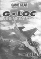Gloc gg us manual.pdf