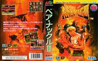 Sor3 md as cover.jpg