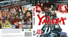YakuzaDeadSouls PS3 RU Box.jpg