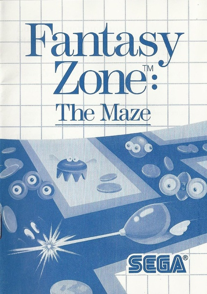 File:Fantasyzonemaze sms us manual.pdf