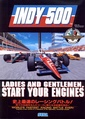 Indy500 Model2 JP Flyer.pdf