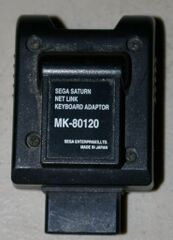 NetLinkKeyboardAdaptor Saturn.jpg