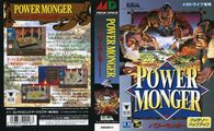 PowerMonger MD JP Box.jpg
