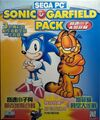 SonicandGarfieldPack PC TW Box Front.jpg